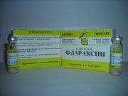 Лечение рака Аконитом, Болиголовом, нетоксичным Флараксином