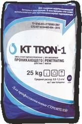 Проникающая гидроизоляция КТ Трон - 1 для фудаментов, подвалов, паркингов, ба