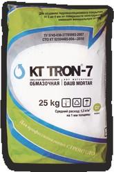 Обмазочная (бронирующая) гидроизоляция КТ Трон-7