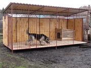 Вольеры для собак  в Москве и области.