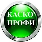 ОСАГО,  расчет и восстановление КБМ,  КАСКО ПРОФИ,  имущество