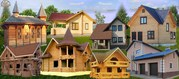 Строительство из дерева,  кирпича,  блоков. Каркасные дома. Красноярск.