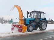 Снегоочиститель - ФРС-200М