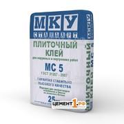 Оптом клей плиточный МКУ стандарт МС5
